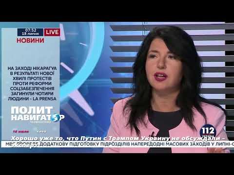 На Украине хвастаются, что П…