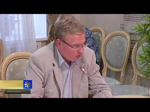 Демография в условиях пенсионной реформы: Круглый стол в Общественной палате РФ