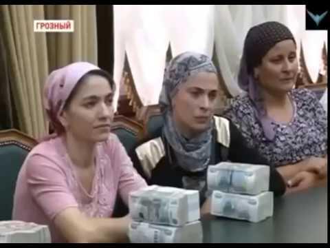 Кадыров раздал нуждающимся чеченцам по 2млн. рублей налом в руки