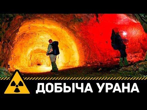 10 самых опасных профессий в мире