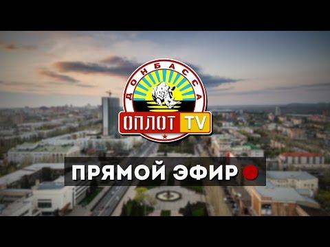 Парад Победы в Донецке (ВИДЕО)