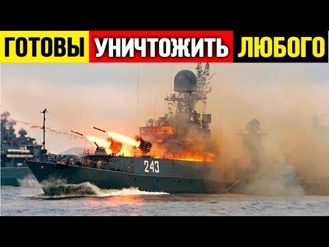 АВИАНОСЦЫ ℂША ΘБАЛДЕЛИ ОТ УВИДЕННОГО! Черноморский флот