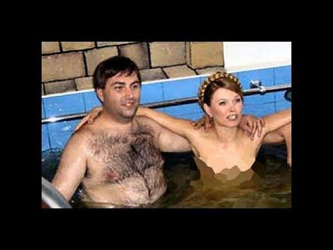 !!! Юлия Тимошенко- САТАНИСТКА Капительман !!! Оффшоры, счета, партия и прочее.