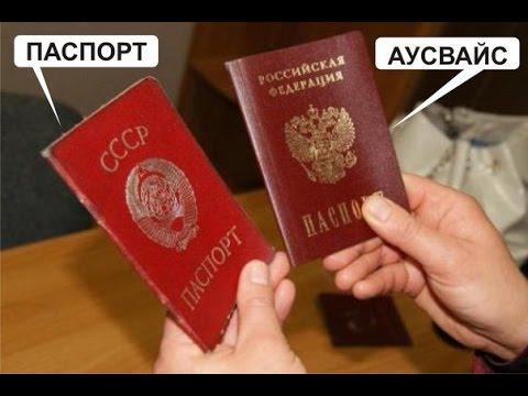 Секреты закона о гражданстве РФ