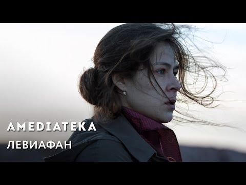 «Левиафан» и еще 4 фильма о переселении