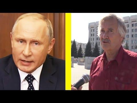 Реакция РОССИЯН на обращение Путина о ПОВЫШЕНИИ пенсионного ВОЗРАСТА в России 2018