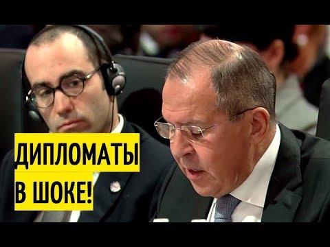 Срочно! Сергей Лавров с ПОТРОХАМИ сдал западных партнёров! СИЛЬНОЕ выступление!