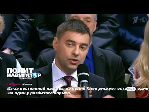 Наживаясь на войне, Киев рискует остаться один на один с разбитым корытом государственности
