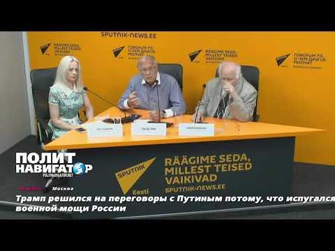 Почему Россия проглотила уни…