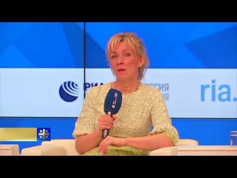 Мария Захарова: Русскоязычное вещание - это альтернатива мейнстримным СМИ