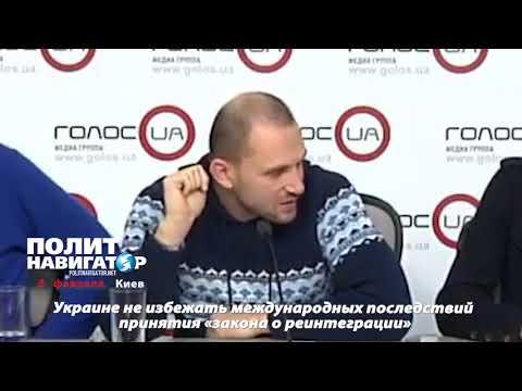 Закон «о деоккупации» бумерангом ударит по Украине