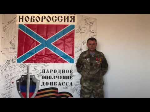 Плотницкий находится в Луган…