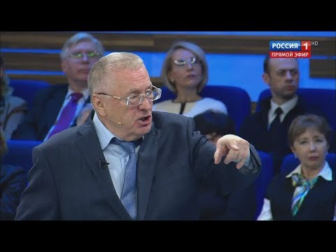 Жириновский про Украину: по стойке СМИРНО! будете стоять