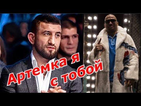 Почему Расул Мирзаев заступи…