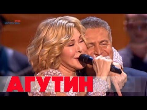 Любовь Успенская и Леонид Аг…