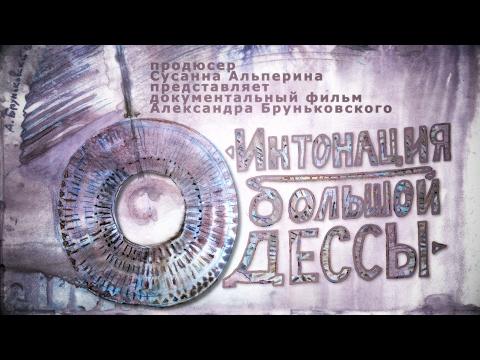 Оксана Фандера и Леонид Бара…
