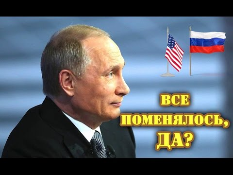 Путин открыто-Вы ж ребята раньше нас за страну не считали, а теперь только о нас и говорите