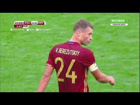 Березуцкий отказался играть …