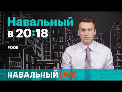 Алексей Навальный ответил на…