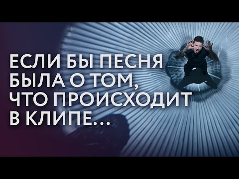 Лазарев «You're the only one…