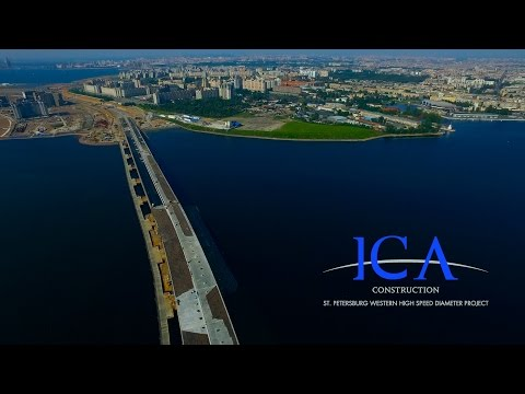 Санкт-Петербург. Западный скоростной диаметр