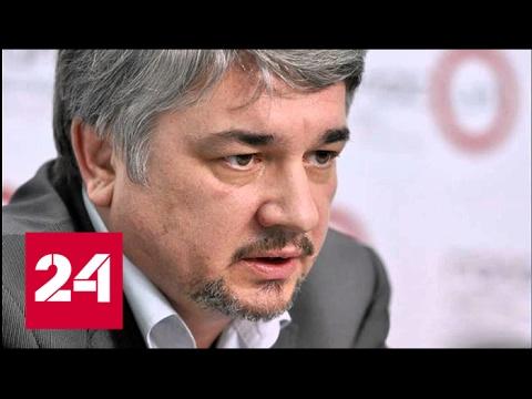 Ростислав Ищенко: на Украине…