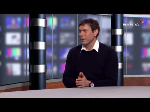Олег Царёв: Шокирующая правд…