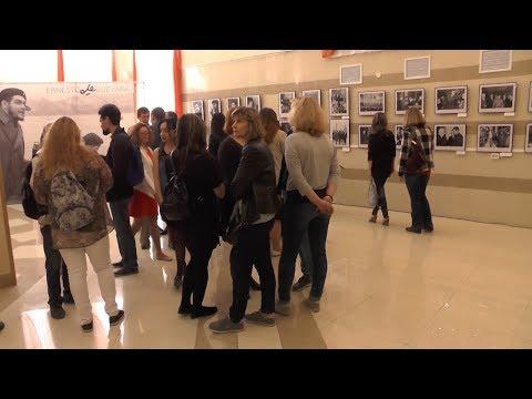Сын Че Гевары в Крыму: Крым …