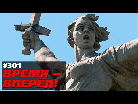 В России возродили легендарный сталинградский завод