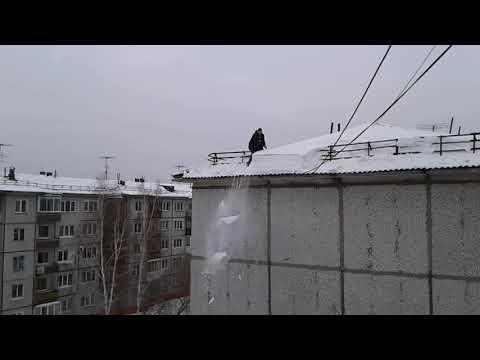 экстрим для ЖКХ Омск
