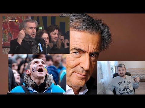 Протесты во Франции глазами …