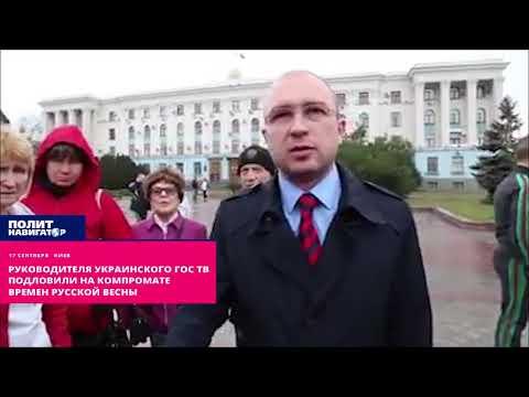 Крымский министр-перебежчик …