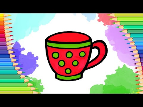 Как нарисовать чайную чашку …