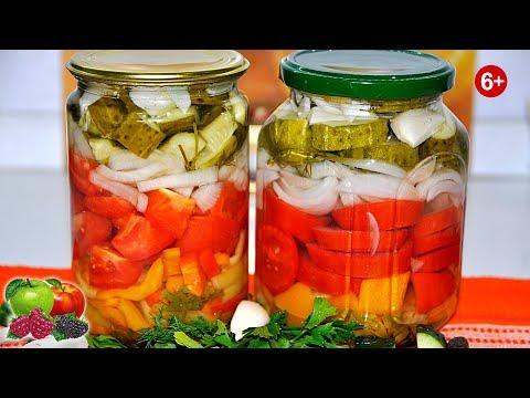 Вкуснющий салат из овощей на зиму!