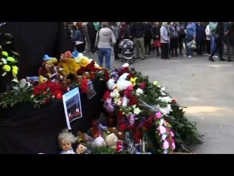 Похороны жертв массового убийства в керченском колледже