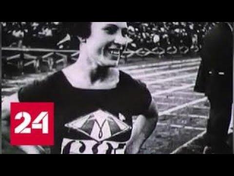Первая Спартакиада СССР: удивительные открытия и интересные факты