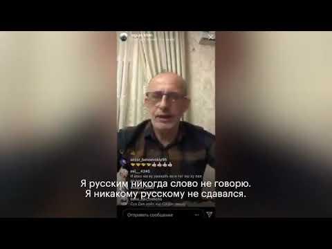 Чеченский депутат от «Единой…