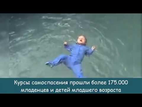 Ребенок упал в бассейн и сво…