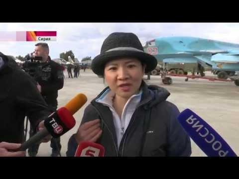 Китайцы и американцы ошарашены на российской базе Хмеймим в Сирии.