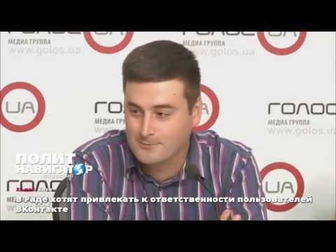 Геращенко предлагает спецслу…