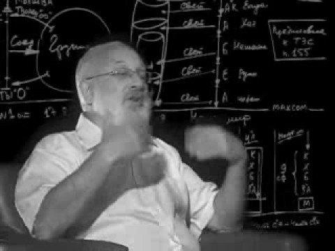Наука и Смысл Жизни