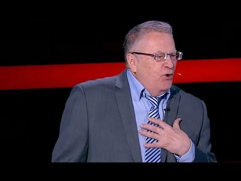Жириновский призвал прекратить критиковать Трампа: «Будем дружить!»