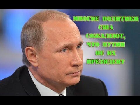 Впервые! Путин глазами зaпaдных CМИ. Обожают, но говорят, что нeнaвидят