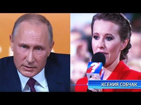 Собчак задала вопрос Путину почему не пускают Навального на выборы?