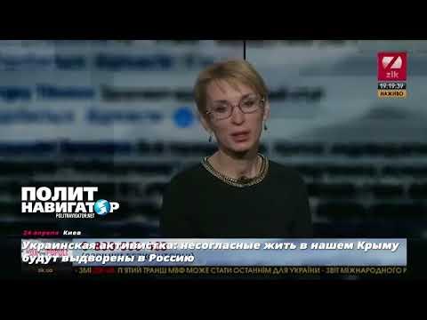 У Саакашвили проболтались: У…