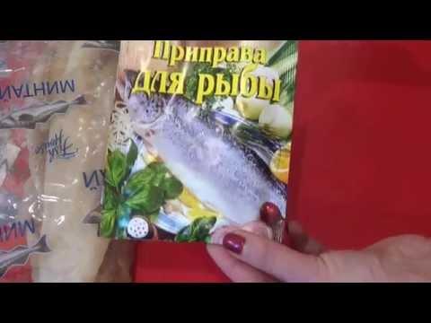 Рыбные котлеты на Скорую руку! Просто, дешево, сытно и вкусно!