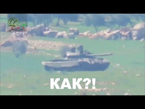 Российский танк Т-90А был за…