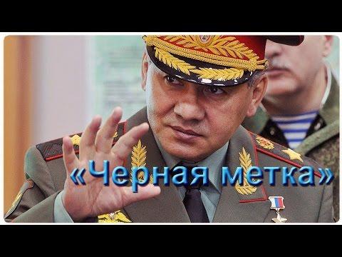 ВИДЕО; «Черная метка» Минобороны РФ вручена желающим «пострелять» рядом с Крымом.