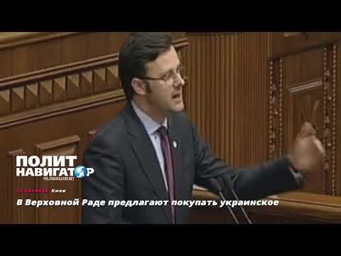 По Остапу Бендеру: Ляшковцы …
