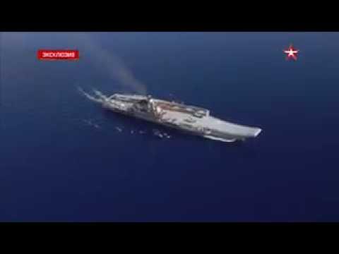 Флот НАТО преследует «Адмирала Кузнецова»